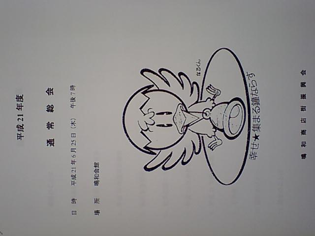HI3A0498.JPG