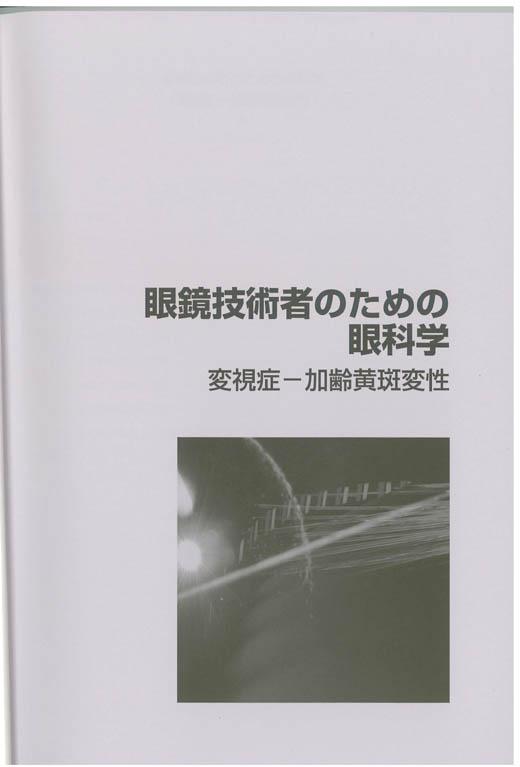 2011070702.jpg