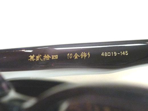 201111kadoya10kin.jpg
