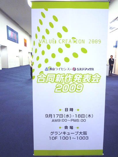P1000250.JPG
