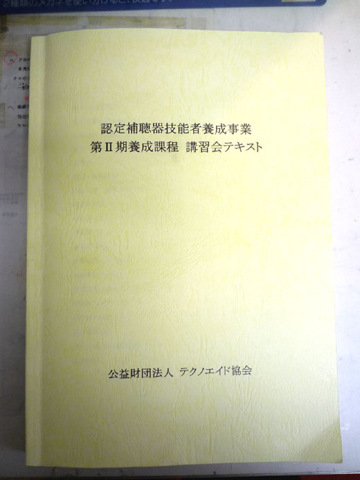 P1020098.JPG