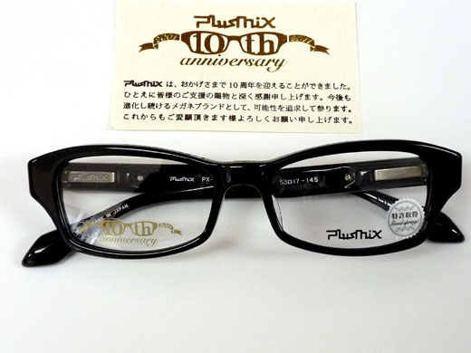 P1020189.JPG