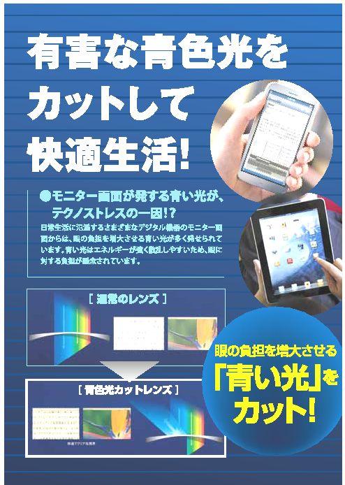 PCpop.jpg