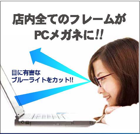 PCpop2.jpg