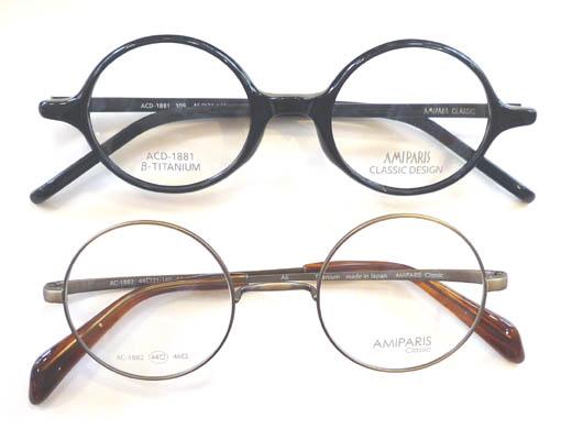 アミパリの丸メガネの新シリーズ。樹脂モデルと鼻の無い一山モデルです