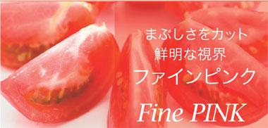 finecolor-img12b.jpg