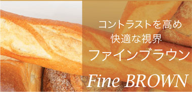 finecolor-img12c.jpg