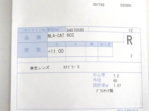 nkcat.jpg