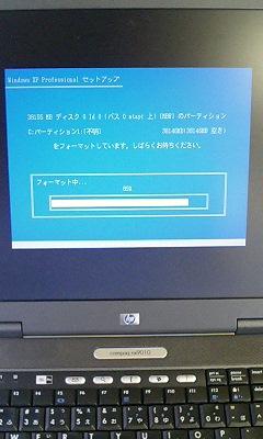 060831_1722~0001.jpg