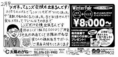 200802.jpg