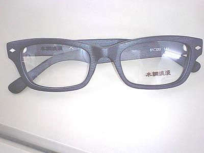 HI3A0002001.JPG