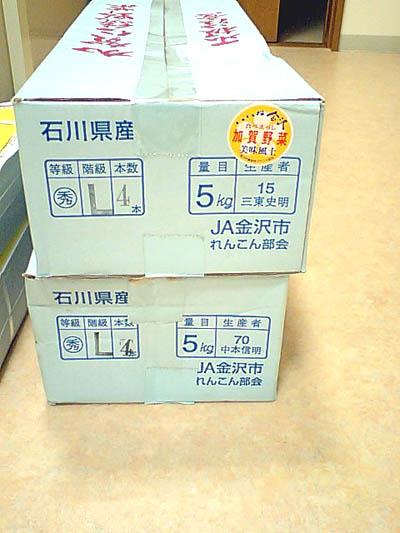 HI3A0068.JPG