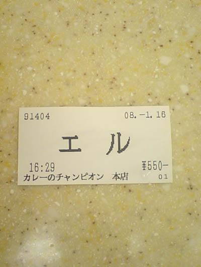 HI3A0185.JPG