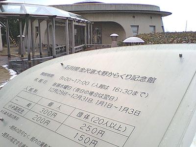 HI3A0221.JPG