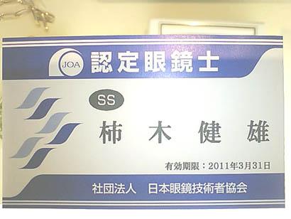 HI3A0263.JPG