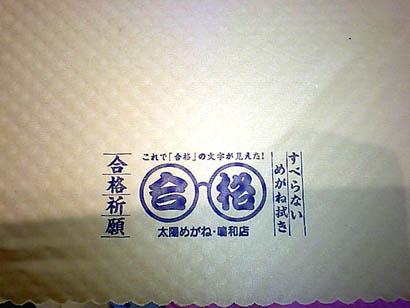 HI3A0276.JPG