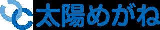 石川県金沢市の太陽めがね~SS級認定眼鏡士と認定補聴器技能者が視生活のアドバイザーとして快適なメガネをお作りします