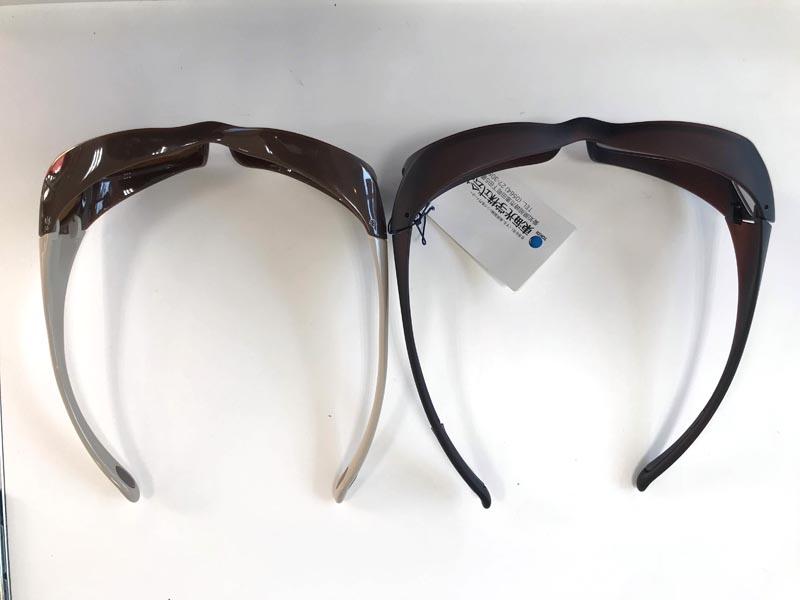 CCP400 Viewnal by STG 東海光学 (1ページ目) 遮光眼鏡オーバーグラス