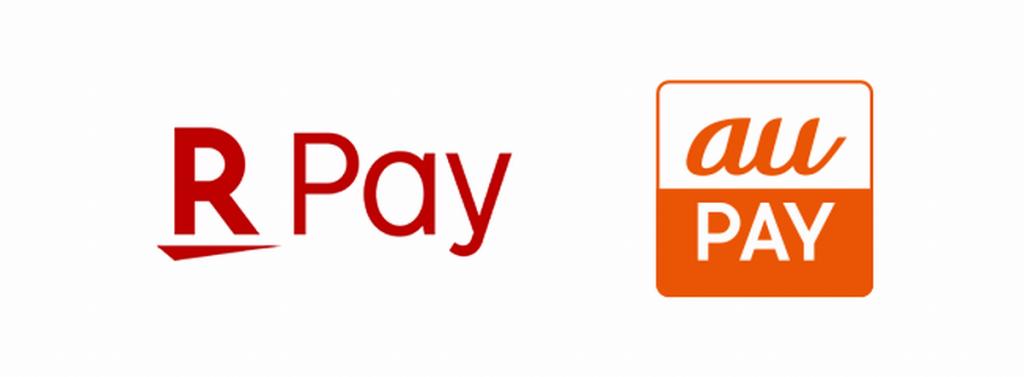 rakuten au pay