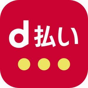 dbarai